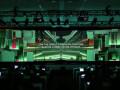 Kaspersky Custom 3D projection Wall